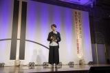 『第57回ギャラクシー賞』授賞式の模様(C)第57回ギャラクシー賞贈賞式(主催:放送批評懇談会)