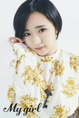 「My Girl」に掲載された悠木碧 Photo by Hayato Oishi