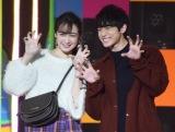 『ViVi Night in TOKYO 2018 HALLOWEEN PARTY』に登場した(左から)藤井サチ、小関裕太 (C)ORICON NewS inc.