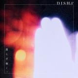 DISH//「僕らが強く。」ジャケット