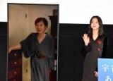 映画『宇宙でいちばんあかるい屋根』完成披露イベントに出席した(左から)桃井かおり、清原果耶 (C)ORICON NewS inc.