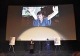 映画『宇宙でいちばんあかるい屋根』完成披露イベントに出席した(左から)清原果耶、藤井道人監督 (C)ORICON NewS inc.