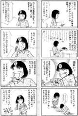 『30周年だゾ!嵐を呼ぶクレヨンしんちゃんトリビュート』