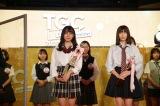 TGC teen 2020 Summer online『高一ミスコン』より(左から)グランプリ・あゆかさん、準グランプリ・あいのぶちょーさん(C)TGC teen 2020 Summer online