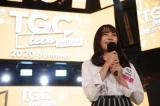 TGC teen 2020 Summer online『高一ミスコン』よりグランプリに輝いたあゆかさん(C)TGC teen 2020 Summer online