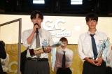 TGC teen 2020 Summer online『高一ミスターコン』より(左から)グランプリ・篠本晴輝さん、準グランプリ・南平達矢さん(C)TGC teen 2020 Summer online