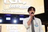 TGC teen 2020 Summer online『高一ミスターコン』よりグランプリに輝いた篠本晴輝さん(C)TGC teen 2020 Summer online