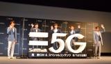 嵐(左から)櫻井翔、二宮和也、松本潤、大野智、相葉雅紀 (C)ORICON NewS inc.