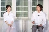 映画『思い、思われ、ふり、ふられ』YouTube生配信イベントに出演した(左から)浜辺美波、北村匠海