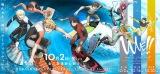 劇場アニメ『WAVE!!〜サーフィンやっぺ!!〜』全三部作のキービジュアル (C)MAGES./アニメWAVE!!製作委員会