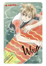 劇場アニメ『WAVE!!〜サーフィンやっぺ!!〜』ムビチケ (C)MAGES./アニメWAVE!!製作委員会
