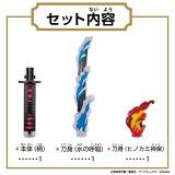 発売される音声搭載なりきり玩具『鬼滅の刃 DX日輪刀』