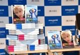 手越祐也フォトエッセイ『AVALANCHE』の出版記念会見より (C)ORICON NewS inc.