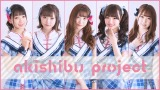アキシブproject/『TOKYO IDOL FESTIVAL オンライン 2020』出演者第1弾