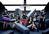 Appare!/『TOKYO IDOL FESTIVAL オンライン 2020』出演者第1弾