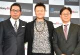 (左から)村松俊亮氏(ソニー・ミュージックエンタテインメント取締役)、パク・ジニョン氏(JYPエンターテインメントCCO)、チョン・ウク氏(JYPエンターテインメントCEO) (C)ORICON NewS inc.