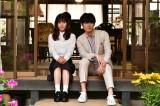 (左から)松岡茉優、三浦春馬 (C)TBS