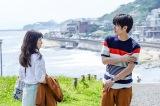 三浦春馬さんが出演するTBS系ドラマ『おカネの切れ目が恋のはじまり』の放送開始日が9月15日に決定 (C)TBS