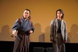 侍映画『狂武蔵』完成披露無観客イベントに出席した(左から)坂口拓、山崎賢人