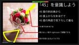 コロナ禍花屋応援プロジェクト「デジタルレスキュー」オンラインセミナーより (C)ORICON NewS inc.