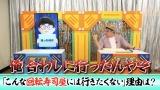 春日&ミキら「大喜利AI」と対決
