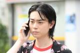 金曜ドラマ『MIU404』第7話に出演する菅田将暉 (C)TBS