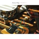 Saucy Dog 4thミニアルバム『テイクミー』(9月2日発売)ジャケット
