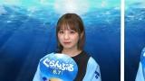 映画『ぐらんぶる』公開記念前夜祭に出席した与田祐希