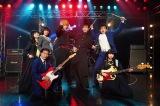 『今日俺バンド』が歌って踊る 「ツッパリHigh School Rock'n Roll(登校編)」特別映像解禁