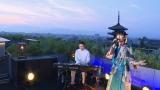 京都の情緒ある夕景を背に無観客配信バースデーライブを実施した柴咲コウ