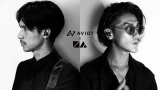 錦戸亮と赤西仁の共同プロジェクト「N/A」がオーディオビジュアルブランド『AVIOT』とコラボ
