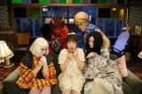 小芝風花主演ドラマの妖怪たちが怪談を披露 スピンオフTELASAで配信