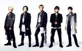 9月16日に7thアルバム『CONTINUE?』をリリースするA.B.C-Z