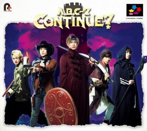 A.B.C-Z 7thアルバム『CONTINUE?』初回限定盤A