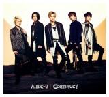 A.B.C-Z 7thアルバム『CONTINUE?』初回限定盤B