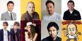 TOKYO FM『TOKYO SPEAKEASY』10日からのラインナップが決定