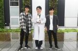 金曜ドラマ『MIU404』にドラマ『アンナチュラル』よりずん・飯尾和樹が登場 (C)TBS