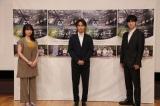 国際共同制作特集ドラマ『太陽の子 GIFT OF FIRE』完成披露試写会に出席した(左から)有村架純、柳楽優弥、三浦春馬 (C)NHK