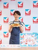 イトーヨーカドーの日『おうちごはんが楽しくなる』惣菜メニューを考案したタサン志麻