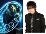 日本語吹き替え版で主人公の父親を演じる森川智之 (C)2020 Disney