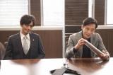 『SUITS/スーツ2』第6話に出演する(左から)加藤啓、三浦誠己 (C)フジテレビ