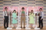 (左から)斉藤慎二、花澤香菜、浦井健治、中川翔子、坂元健児