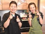 YouTubeで初コラボした(左から)宮迫博之、西山茉希 (C)ORICON NewS inc.