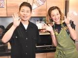YouTube公式チャンネル『西山茉希の#俺流チャンネル』で生配信コラボした(左から)宮迫博之、西山茉希 (C)ORICON NewS inc.