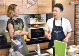YouTube公式チャンネル『西山茉希の#俺流チャンネル』生配信の模様(C)ORICON NewS inc.
