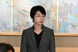 日曜劇場『半沢直樹』に出演する西田尚美 (C)TBS
