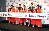 """ファン感謝イベント『Sweet Power Special Event """"colors""""』 の模様 (C)ORICON NewS inc."""