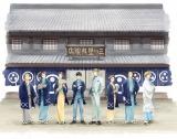 老舗呉服店の漫画『日に流れて橋に行く』企画展が開幕 舞台の日本橋で複製原画など展示