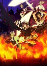 テレビアニメ『ブラッククローバー』 (C)田畠裕基/集英社・テレビ東京・ブラッククローバー製作委員会