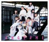アンジュルム両A面シングル「限りあるMoment/ミラーミラー」(8月26日発売)【通常盤A】